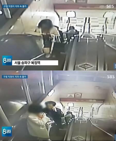 這名男子在松坡區福井站用手機偷拍了女性的裙底,受害女性剛好轉身,男子馬上裝作接聽電話,而受害女性離開地鐵站後報警。