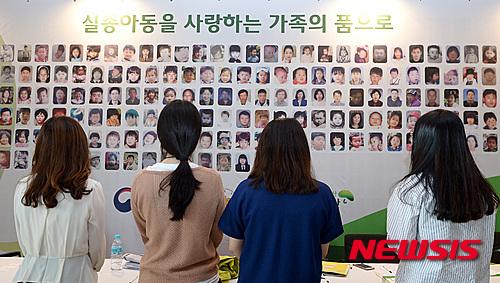 5月25日是國際失蹤兒童日,根據韓國警局的資料,還沒回到父母身邊的兒童有551名,其中有358名已經失蹤十年以上。 他們的父母依然以淚洗面,而以下五名兒童的失蹤故事令人感到心痛...