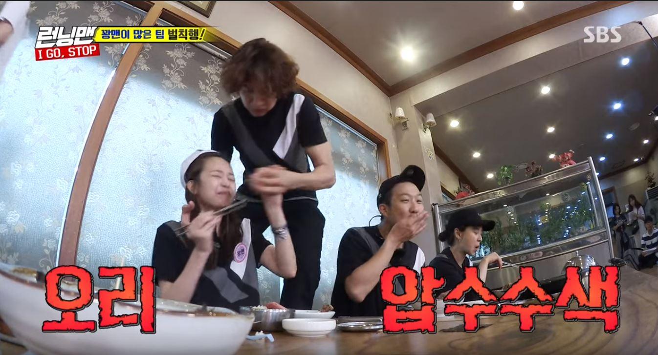 《RM》的原班人馬光洙因為拍攝《RM》而成為「亞洲王子」,也讓他在節目上的一舉一動受到關注,光洙在節目上「不論輩份」,誰都可以開玩笑的特點一直是近期節目的笑點,不過在講究人際關係的韓國社會,光洙最近的舉止似乎讓不少觀眾看不下去