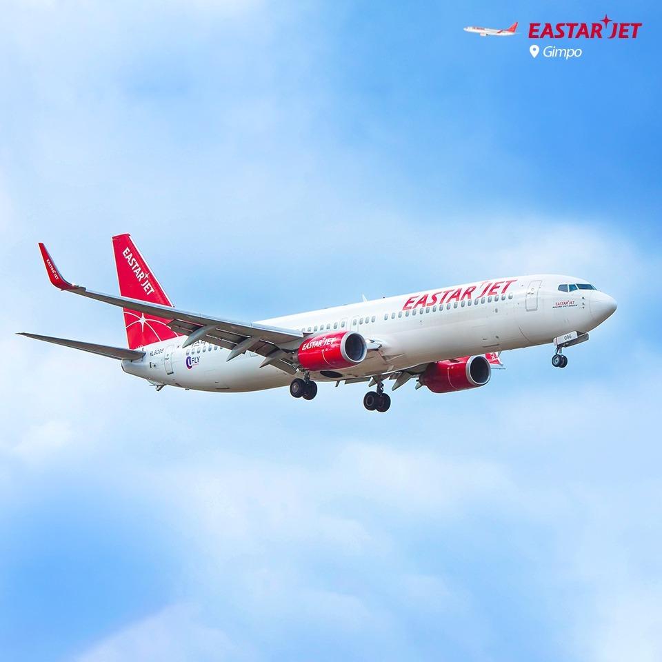 去年8月21日下午11點30分,易斯達航空一架由仁川國際機場飛往越南內排國際機場的班機,一名女乘客 (25歲) 在飛機洗手間吸煙。