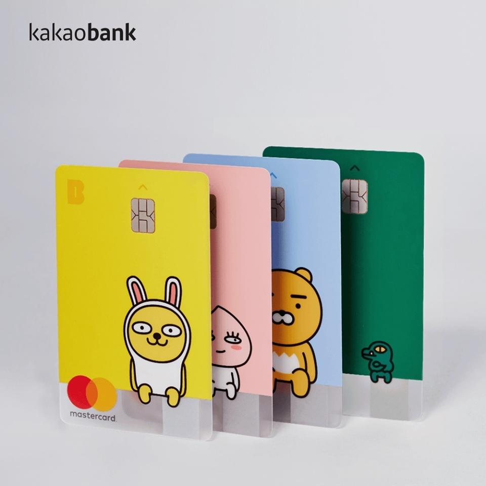 最近有一位韓國網友在論壇上,說自己使用KAKAOBANK時,因為密碼輸入錯誤太多次...導致被鎖卡
