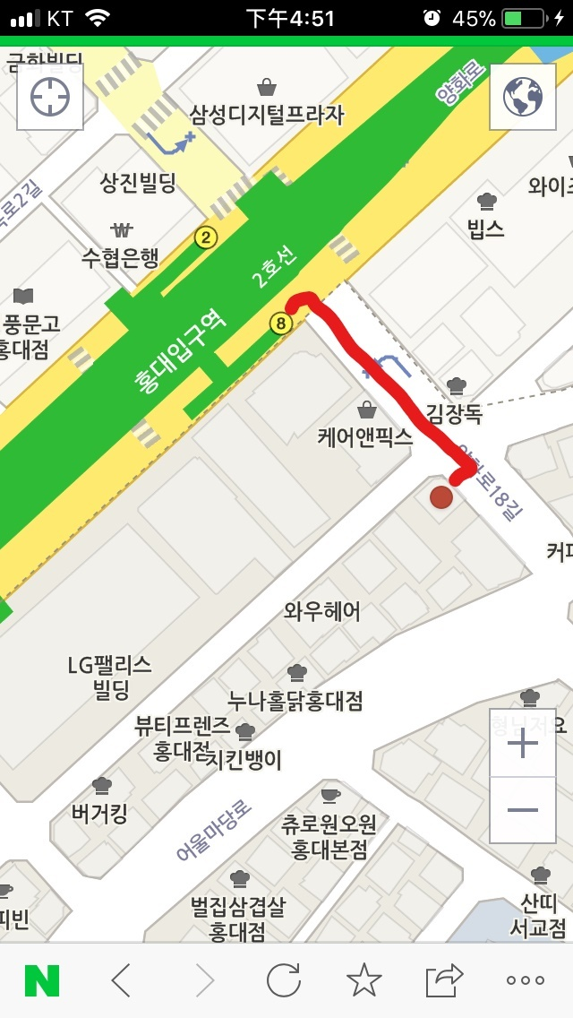 只要到弘大8號出口,出來後往右邊直走就能看到這個位於二樓的店囉!