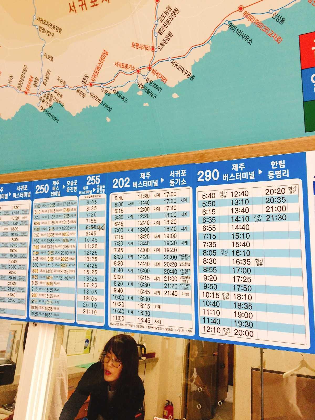 櫃台前的告示版有所有巴士的出發時間,除了有普通的巴士,還有最新的急行線,由於只停靠主要的大站 ,因此一小時內的車程就能抵達濟州島各個區域。