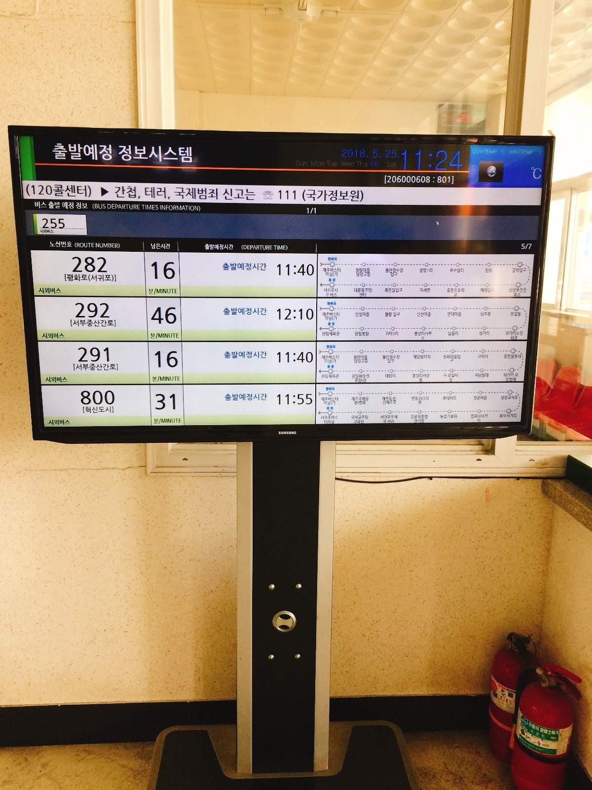 櫃台方的電視亦有顯示快要出發的車輛號碼,韓國的巴士開車時間都很準時,所以一定要看準時間,不要錯過喔!