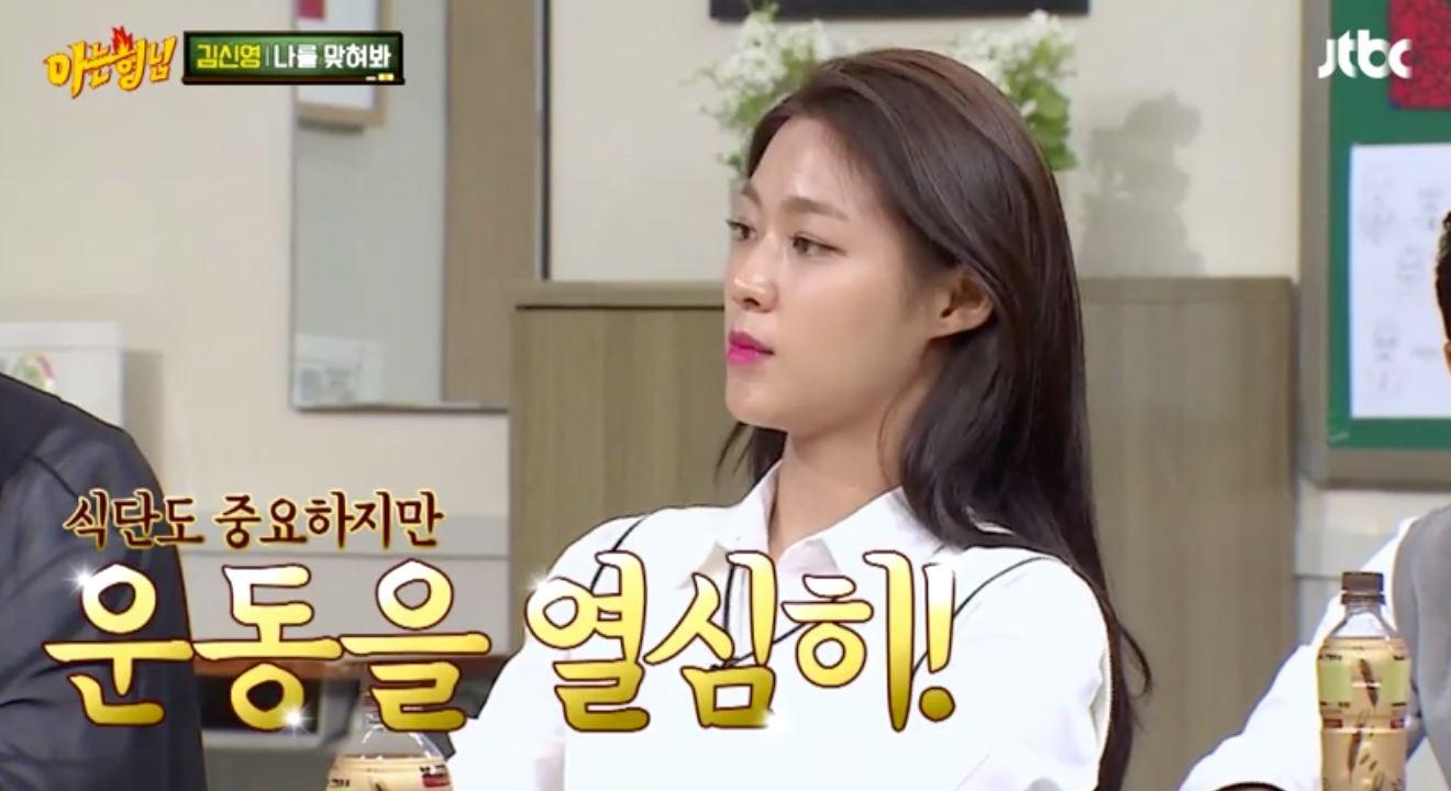 雪炫也補充說:「我非常努力運動!」 主持人希澈接著說:「不是有所謂的