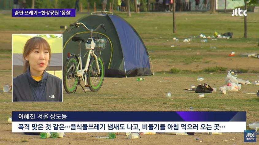 早上經過公園的市民都大驚失色,韓國網民表示「都是酒的問題啊...」、「0.1%的人令到99.9%的首爾市民受痛苦呢」、「由自己開始先反省吧」等等。
