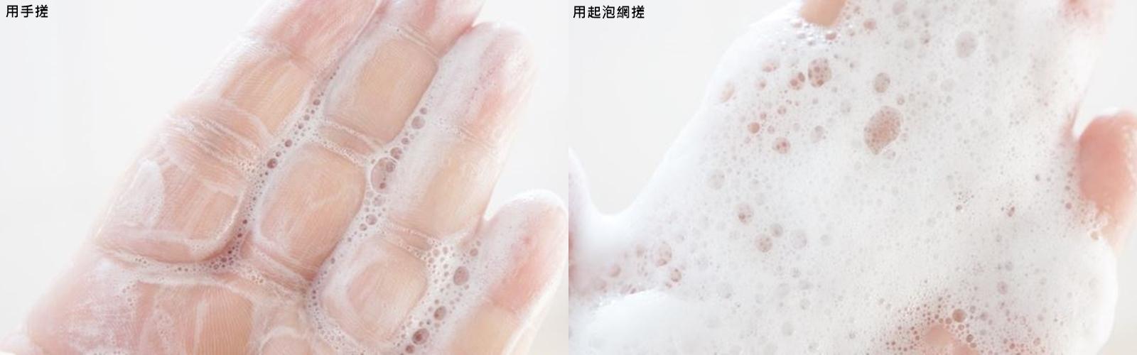 因此可以很輕鬆搓出綿密又豐富的泡泡。如果想要泡沫更多更綿密,用起泡網搓就可以囉!