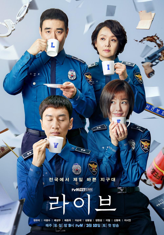 沒錯,他就是在韓劇《Live》裡飾演吳楊春的裴晟佑,他的演技實力無疑能為電影添增更多的可看性!