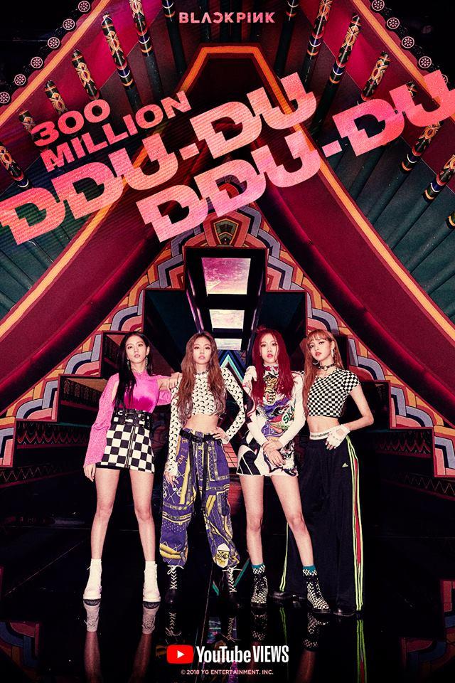 而《Ddu-Du Ddu-Du》MV觀看次數也已經在昨天突破3億大關,雖然距離專輯發行已經過了一陣子了,但BLACKPINK的人氣依然不減阿!