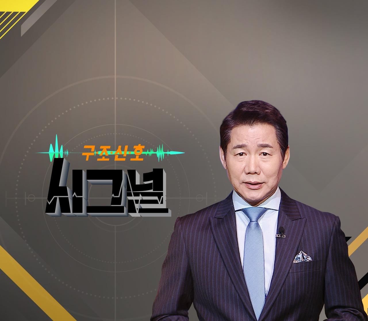 大家有看韓國綜藝節目《signal》嗎?《signal》是報導家庭糾紛,並向需要幫助的家庭伸出援手,為其解決問題的節目。最近有一期講的是一位年邁的母親照顧一個200KG女兒的真實故事,這期節目一播出就受到很多人的關注。