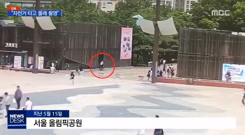 事情是發生在首爾松坡區奧林匹克公園,這名大學講師從女學生聚集的對面騎腳踏車過來,然後利用事先裝好的行動攝影機偷拍。僅過了一會,這名狼師就因行為舉止怪異被警方逮捕,並且沒收行動攝影機。