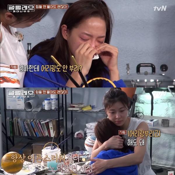 河智苑問她:「不會對媽媽撒嬌嗎?」世正哭著點了點頭,河智苑心疼地抱住她並說:「撒嬌也沒關係的,因為是媽媽,一定都能夠接受的。」