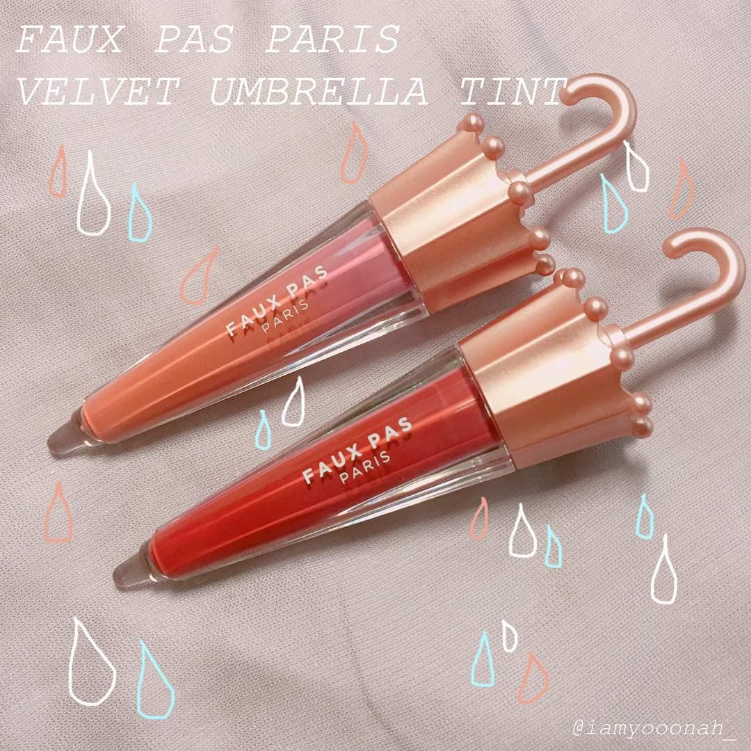 你沒看錯!如此高級的唇妝,就是由這個小小的雨傘唇柚打造而成啦!這款「뽀빠파리 FAUX  PAS PARIS」的雨傘唇釉雖然最近在韓國很紅,不少部落客都有使用,但是其實是法國出生的品牌。應該有些人對這名字有點熟悉,因為FAUX  PAS PARIS一開始可是鞋子品牌,之後開始推出了彩妝品牌,這雨傘的外型果真跟品牌本身超級相似啊!
