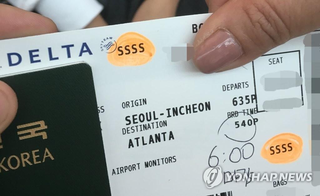 「SSSS」是「二次安全搜索對象」(Secondary Security Screening Selection) 的縮寫,只要機票上印有這個字樣的旅客都必須接受安全檢查