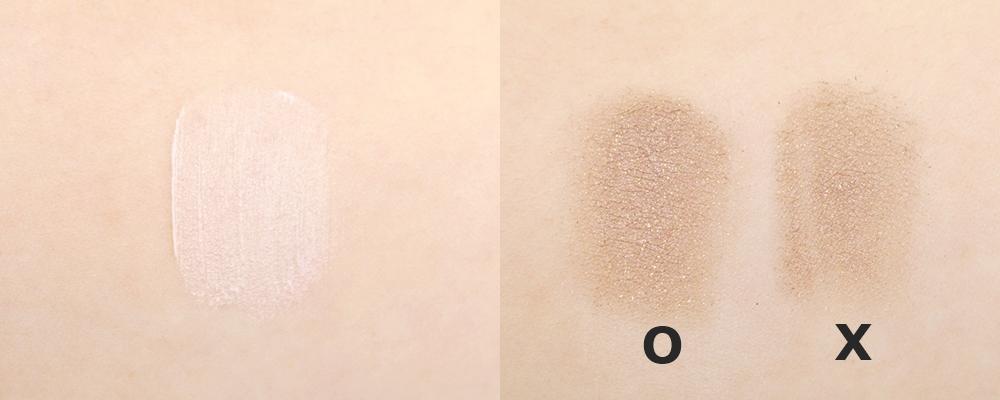 底妝需要打底,讓後續粉底更好上妝或是維持在最佳狀態,那麼眼妝當然也需要打底~細緻的質地不會使後續上眼影造成塗抹更加不均的情況發生。在眼妝的第1步使用,等上完眼影後,就可以發現鑽石光眼影造成顆粒飛粉的情況消失,而且眼妝更加持久,且眼影色則更加華麗顯色,讓眼妝一整天都能維持在最佳狀態~而且每次的用亮可能連綠豆的一半大小都不到,買一支直接用一學期,而且還是6折哦(氣音)