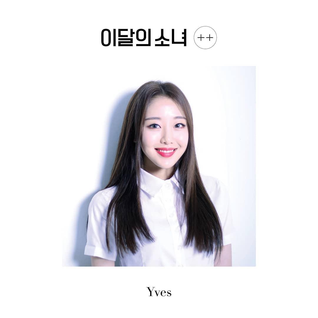 # 第十一名 : 本月少女 - Yves ( 376票 )