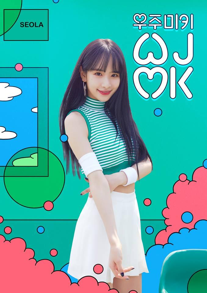# 第九名 : 宇宙少女 - 雪娥 ( 460票 )