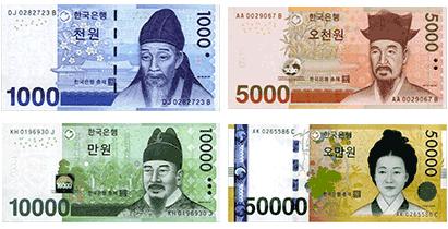 3. 金錢的單位是以1000起跳,跟其他國家的人說你有幾百萬還以為你很有錢。