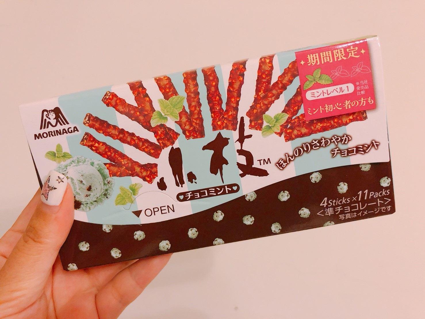 口感脆脆、小小一包攜帶方便的森永小枝系列,吃貨應該都不陌生吧〜。好吃的小枝巧克力也推出薄荷巧克力搶搭風潮,薄荷味並不嗆辣,就算是平常不敢吃薄荷的小朋友也可以接受唷!