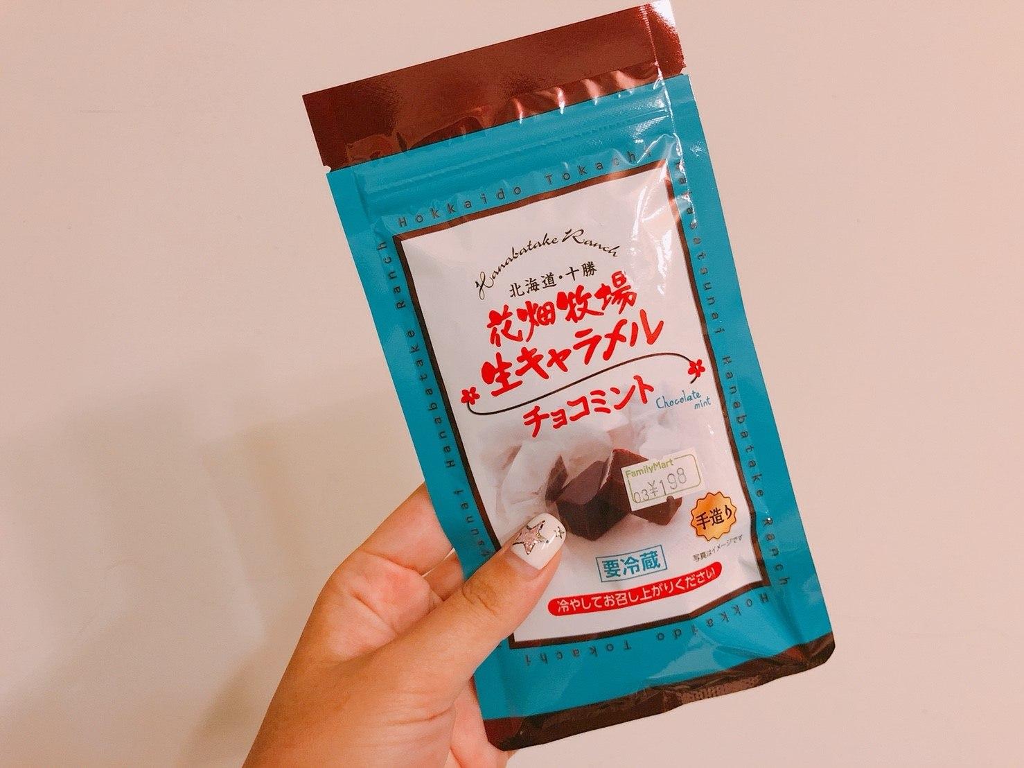 花畑牧場的生牛奶糖本來就是當紅日本伴手禮,推出薄荷巧克力口味後更是風潮再起,可以說是本篇中最難入手的稀有品啦!不妨在日本的全家便利商店碰碰運氣吧。