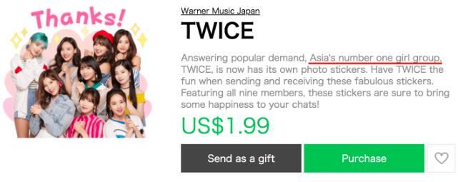 因為TWICE時常被稱為亞洲第一女團不是沒有原因 在
