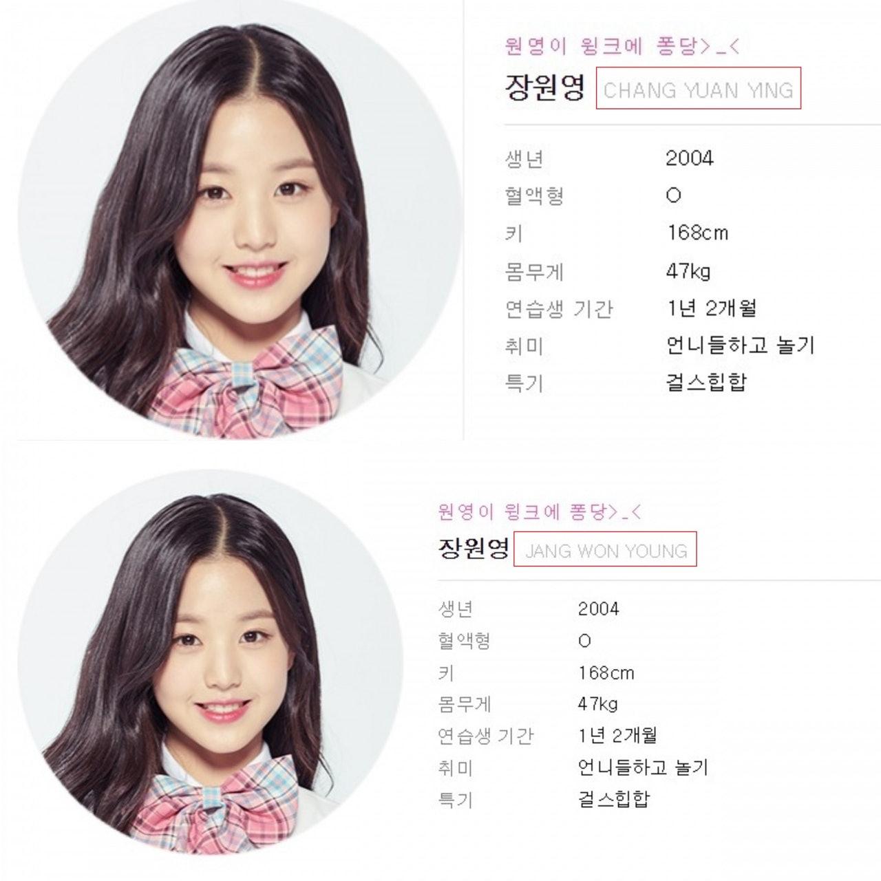 《PD48》播出之前,就有消息指出張元英父親是台灣人,母親是韓國人,為台韓混血 《PD48》簡歷表的英文名字曾顯示成「Chang Yuan Ying」(在台灣的英文拼音) 後來改為韓國的英文拼音「Jang Won Young」 在這方面所屬公司STARSHIP也沒做出回應