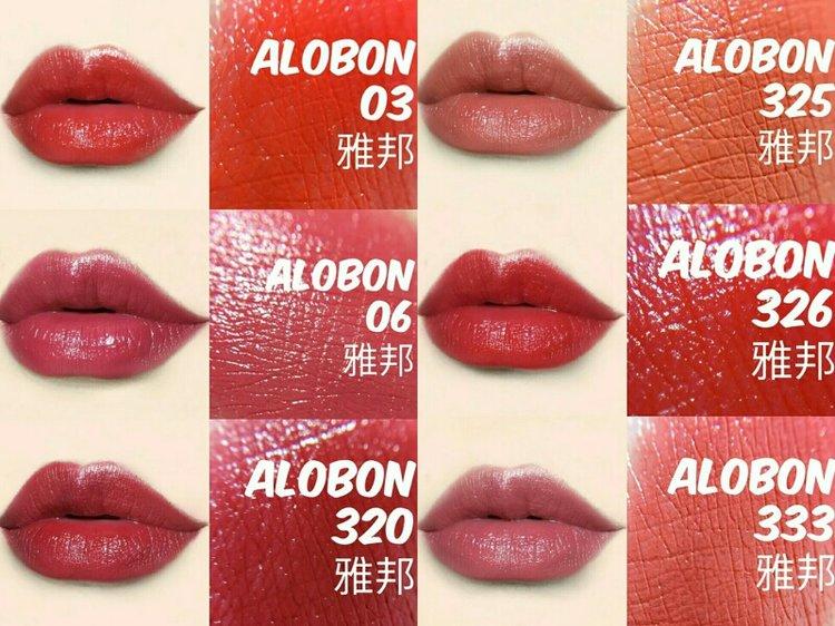 而且黑管唇膏的顏色選擇跟歐美品牌的唇膏不相上下,不管是氣質珊瑚色、性感大紅色還是最夯的奶茶色,要濃要淡、要深要淺不怕選不到妳想要的顏色!滿分100分可以給到90分以上啦XD