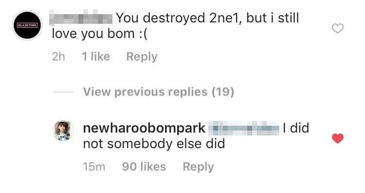 朴春在下面回覆「不是我,是別人」再度讓當年2NE1解散的原因引起討論...