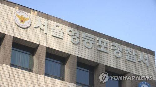 韓國某位30多歲女性以錯過末班車為由,不僅對站務人員施暴還試圖搶奪警察的槍而被立案,永登浦警察署表示,目前正在對此事件做調查。