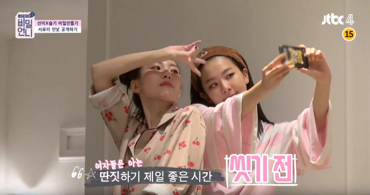 另外善美之前和Red Velvet的瑟琪一起出演綜藝節目《秘密姐姐》,節目中找來私底下互相不熟悉的前輩當姐姐,和一位演藝圈的晚輩當妹妹,一起渡過24小時還要一起睡覺。