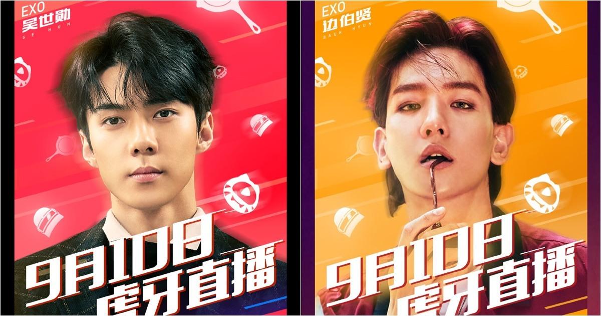 EXO除了在韓國擁有高人氣之外, 在世界各地更是受到不少粉絲的喜愛,日前EXO成員伯賢、 世勳受到中國直播平台的邀請、 與網友們進行遊戲的直播,在遊戲開始前EXO成員還特地用中文向對方問好...