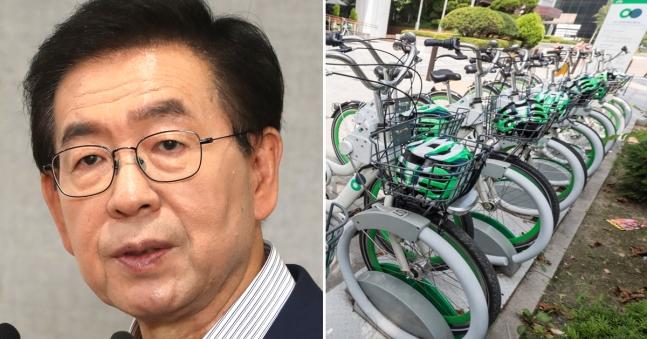 「目前首爾的公共自行車有2萬台,編制修訂預算案後,預計將增加5000台車」上月11日,朴市長出席在韓國新聞中心舉行的韓國環境政策評價研究院(KEI)的環境研討會,他表示「如果將首爾的公共自行車增加到4萬台的話,首爾將會成為世界上公共自行車最多的城市。」