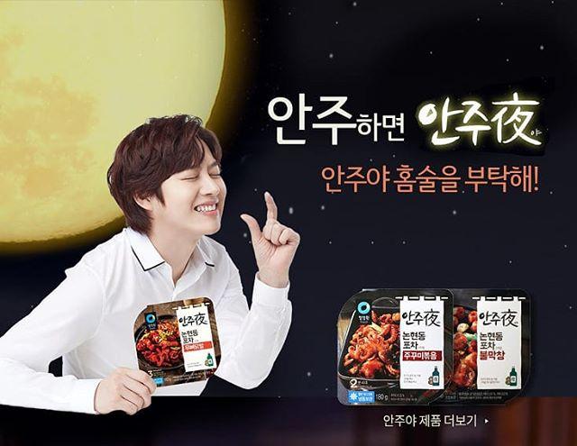 """韓國知名食品品牌販售的""""下酒夜"""",上市兩年就銷售突破1500萬個的好成績,賣出1000億(台幣約27億),是現在韓國便利商店的熱門下酒菜。等於從上市後開始每分鐘就賣出15個,長15cm的""""下酒夜""""用1500個平放開來的話,都能從首爾排到釜山約三次往返的程度了。"""