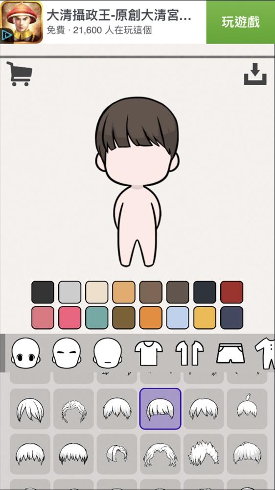 膚色挑選好後,開始可以選擇頭髮、五官和服飾等,重點是選項超~~多,不管你的偶像是圓的扁的、長的方的,其實都可以選到非常接近的樣子。