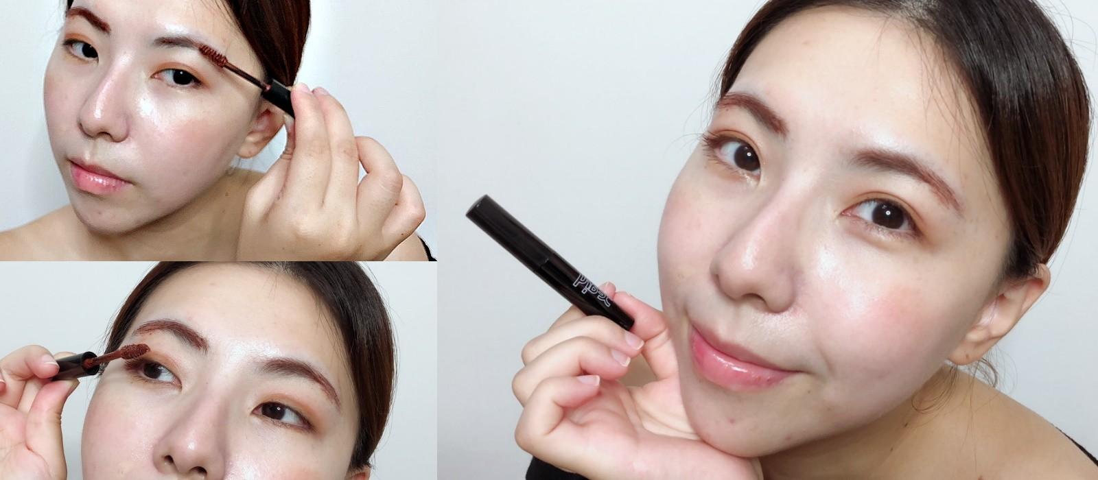 染眉膏~深咖啡色染眉膏在眉毛上非常容易上色,除了染眉外還能用來當睫毛膏使用,咖啡色睫毛膏讓眼妝跟眉毛整體性更足夠,這組彩妝系列都是以大地色為主。