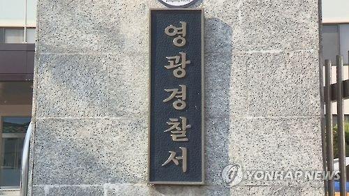 最近在韓國的全羅南道榮光郡發現了一名被強姦後死亡的女高中生,不過目前確切的死亡原因還未查明。警方起初以特殊強姦致死的嫌疑緊急逮捕了A某(17歲)等2人,但因為驗屍過程中還未查明死因,目前警方以特殊強姦嫌疑拘留,並正在進一步展開調查。