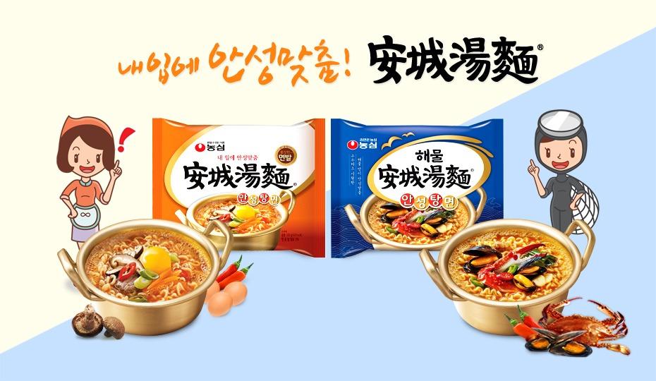 新口味剛上市,有計劃來韓國旅遊的,記得可以買回去當伴手禮喔!