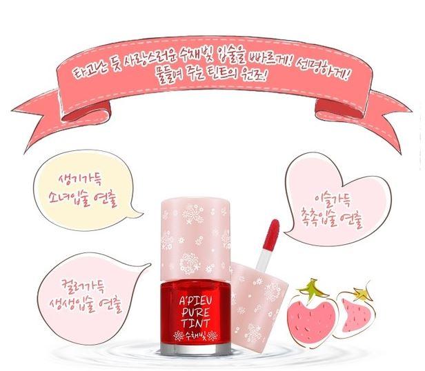 A'PIEU清透果汁染唇露 (草莓紅) 韓國美妝保養品牌A'PIEU以平價好用出名的,A'PIEU推出的唇露可是學生買都不傷荷包的超佛價格呢,液態清透的唇露非常好上色,不會過度造作的顯色反而有小清新女孩的可愛唷。