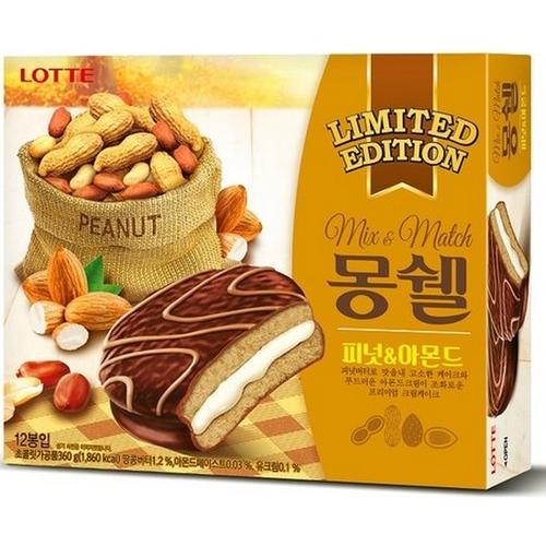 第一款就是樂天的巧克力蛋糕,這次的新口味是由花生及果仁混合而成的!