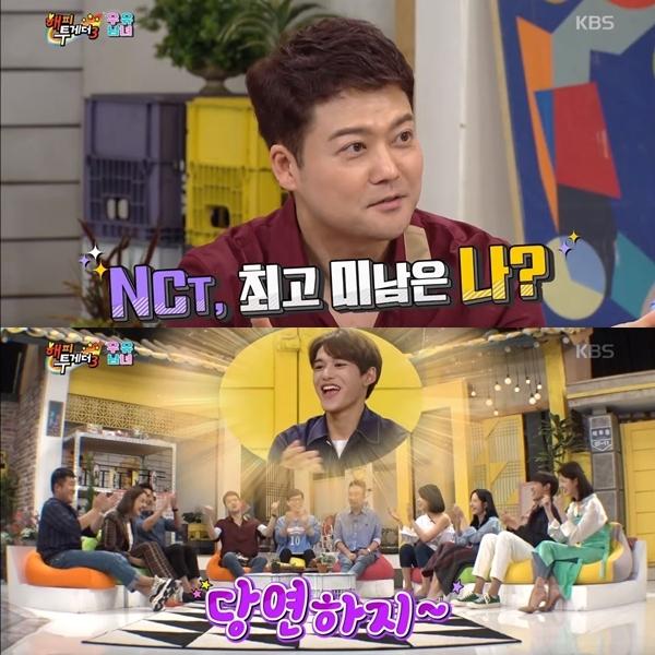 被問到「NCT成員中是否覺得自己是第一美男?」依然毫不猶豫地說:「那是當然~」爽快的回應讓全場來賓拍手大笑XD