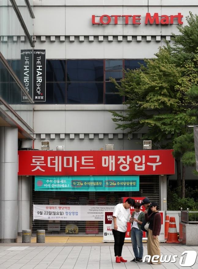 樂天超市首爾店竟然在23日(秋夕前一天)張貼本日不營業的公告。