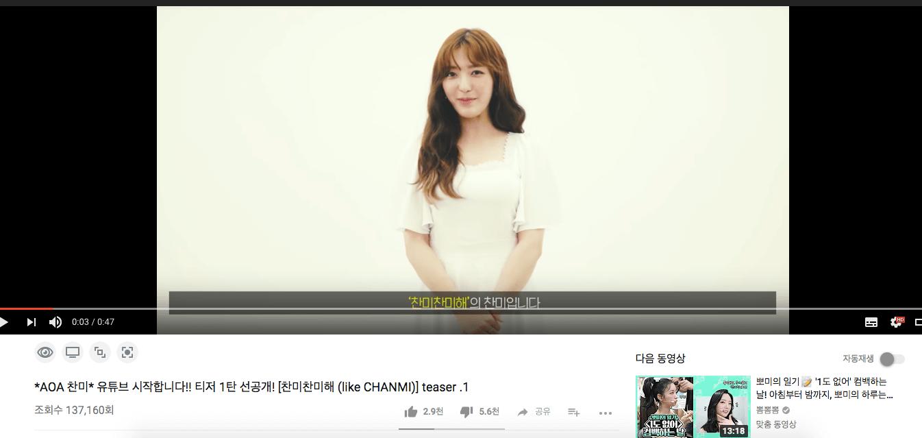 讓韓國網友不悅,影片按不喜歡數遠大於按讚數 留言也是酸度滿點