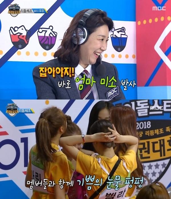 得到冠軍後更是喜極而泣,為了比賽認真準備的偶像們真的是辛苦啦>< 每位參賽者的表演`,更讓解說員露出媽媽的笑容XD