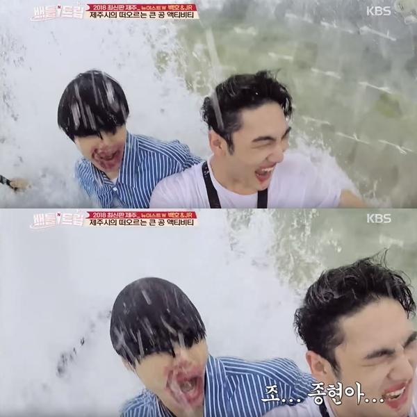 在水花不斷襲擊之下,我們可憐的JR就這樣犧牲了自己的美貌...對不起鍾炫阿~沒辦法守護你ㅋㅋㅋㅋ