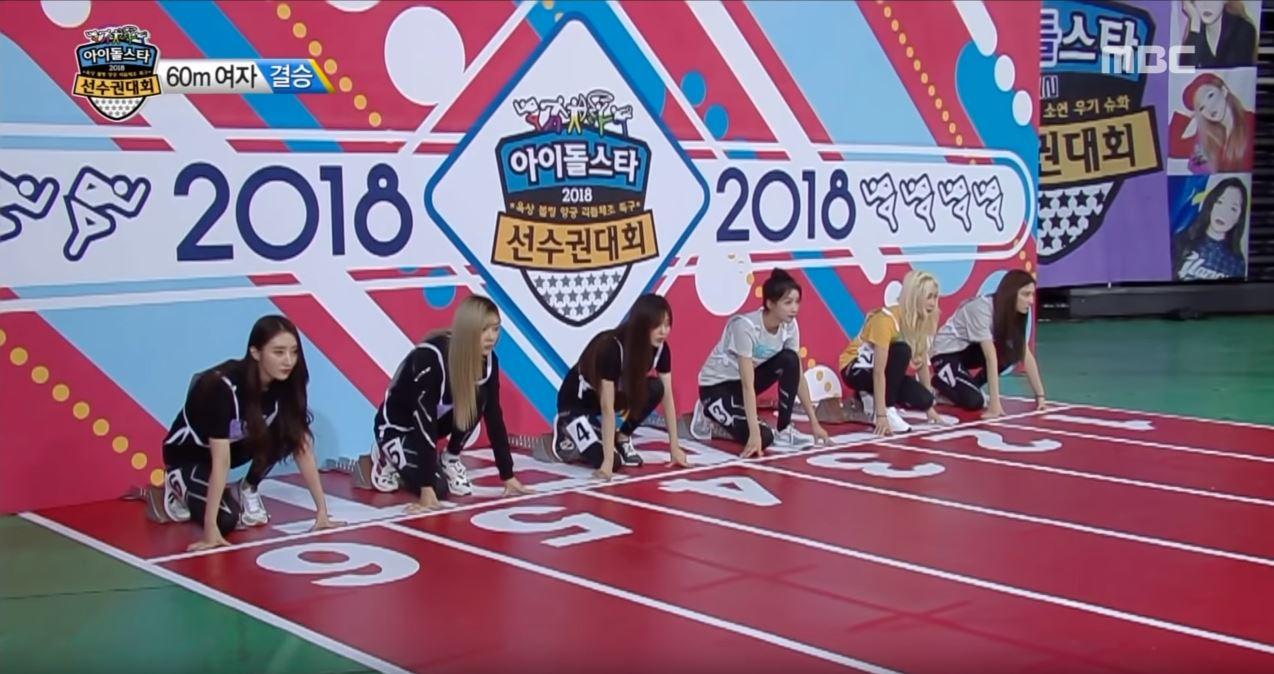 在26日釋出的《偶像運動會》中秋特輯片段中,進行了女子60m決賽。