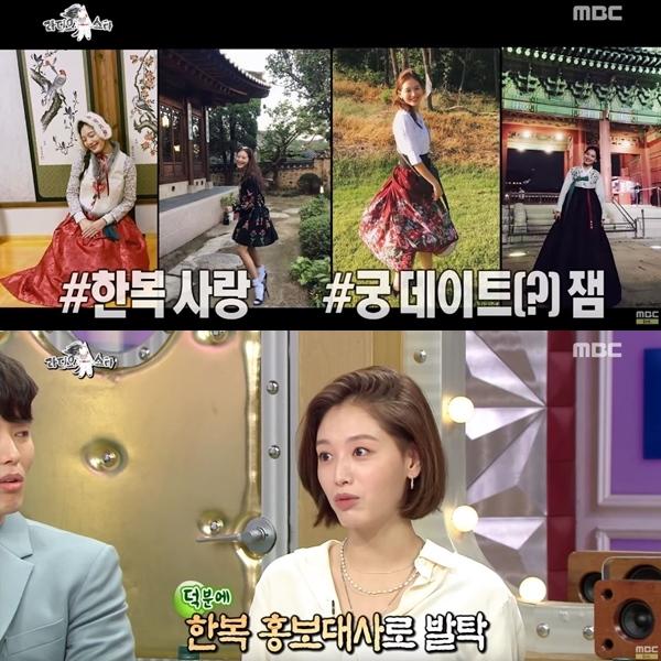 栽經在最後也說自己因為熱愛韓服,所以平常在自己的SNS上傳了許多韓服的照片,也因此被選為韓服宣傳大使了呢!