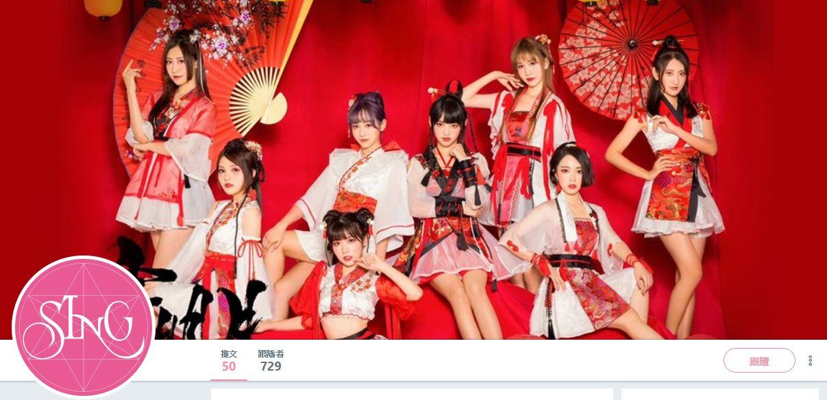 中國女團SING在最近爆出抄襲韓國男團防彈少年團,上個月14日SING透過官方的SNS上傳了一組回歸照片,不過仔細一看,好像似曾相似...