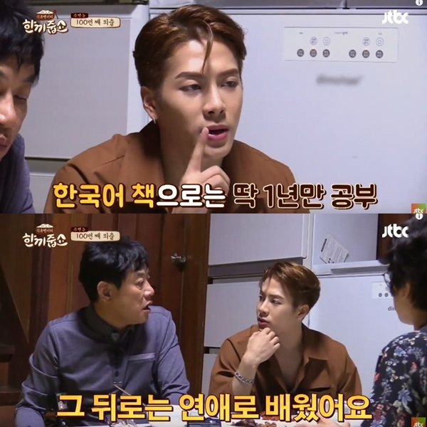 接著自爆:「只有第一年是用書學習韓語,在那之後是靠戀愛學習韓語的!」