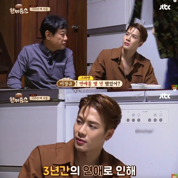 接著李敬揆又問Jackson:「談了幾年的戀愛?」Jackson回答自己當時談了兩年半至三年的戀愛,在那之後韓語實力立刻暴風成長XD