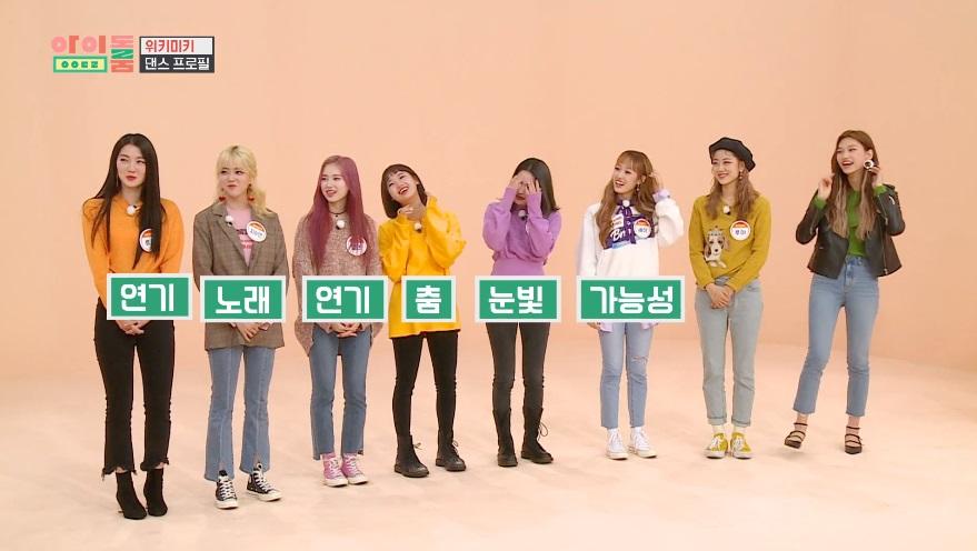 講到這個時候,6位成員只有秀娟是唱歌,有情是以舞蹈加入...只能說完全對這間公司改觀了(?)